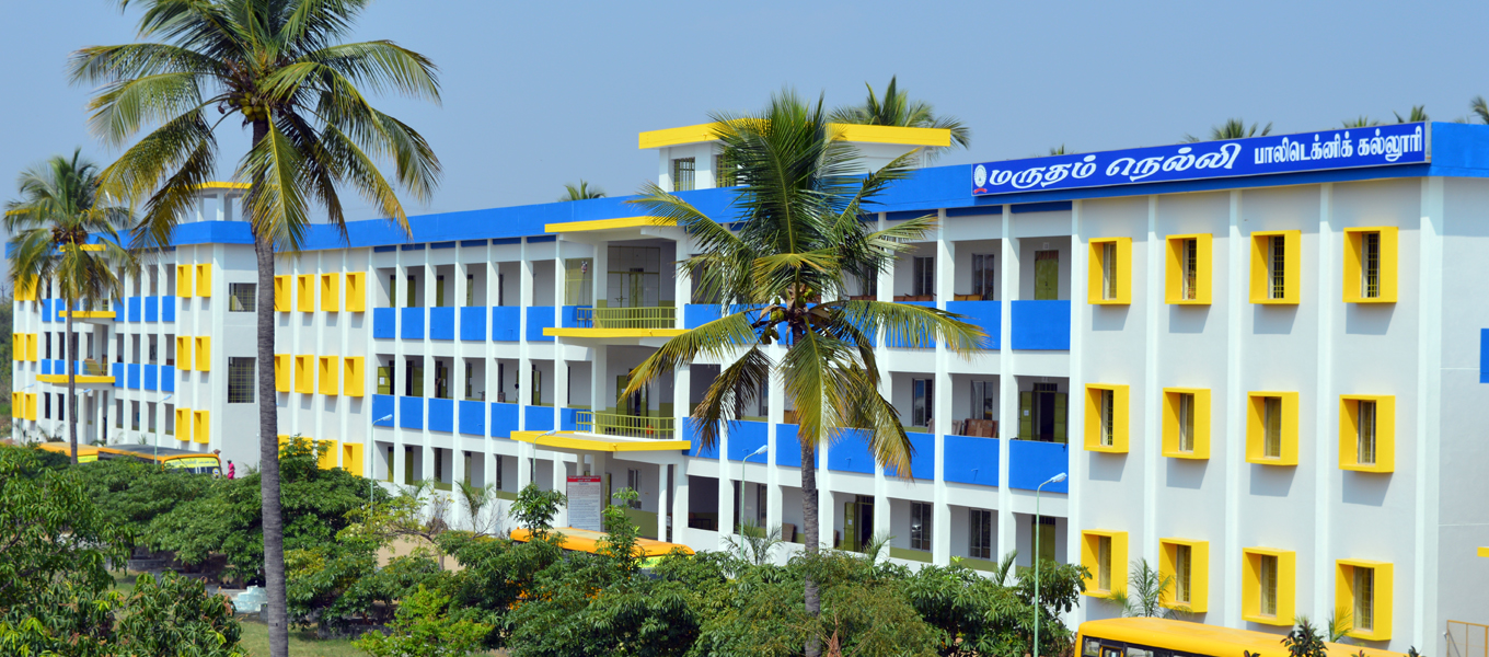 Best polytechnic college in dharmapuri